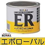 [A] ローバル株式会社 エポローバル [1kg]
