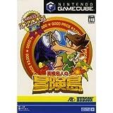 ハドソンセレクション 高橋名人の冒険島 (GameCube)