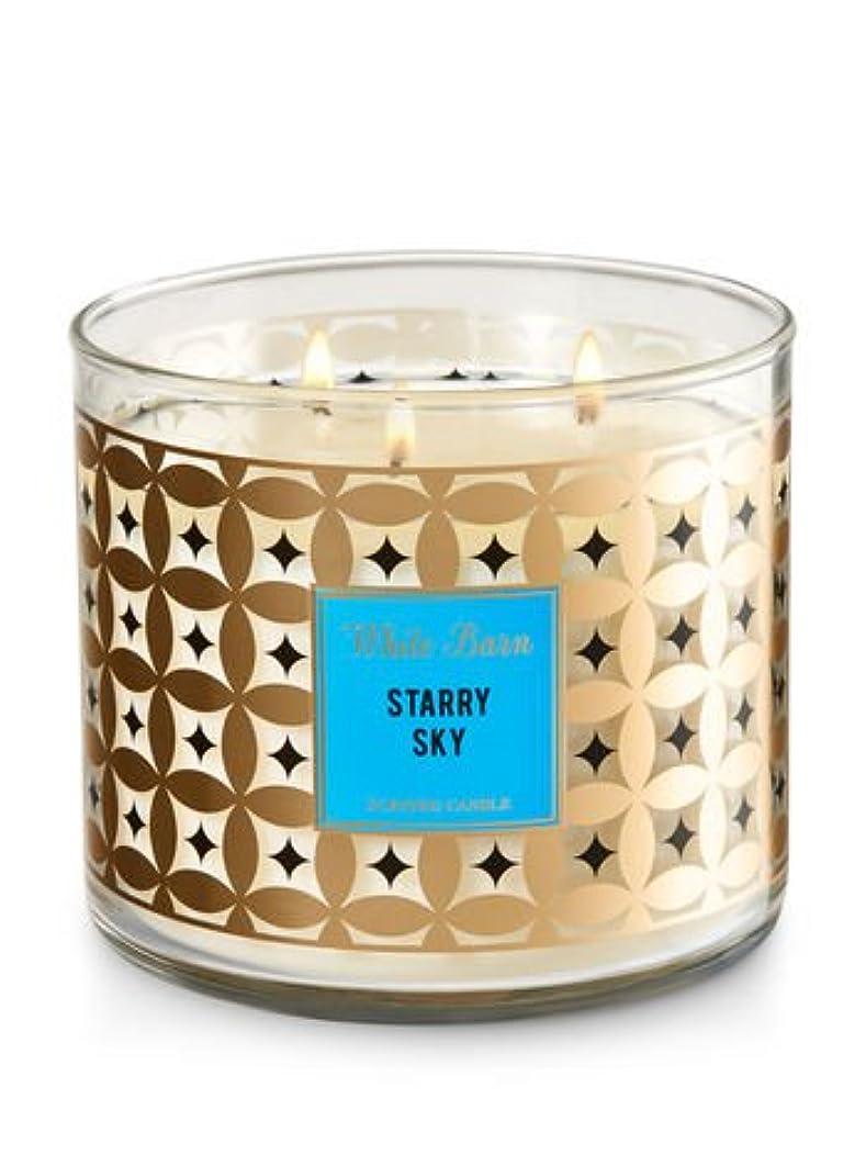 分子入札流暢ホワイトバーンBath & Body Works Candle 3 Wick 14.5オンスStarry Sky