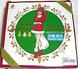 ときめきメモリアル クリスマスプレート 藤崎詩織B