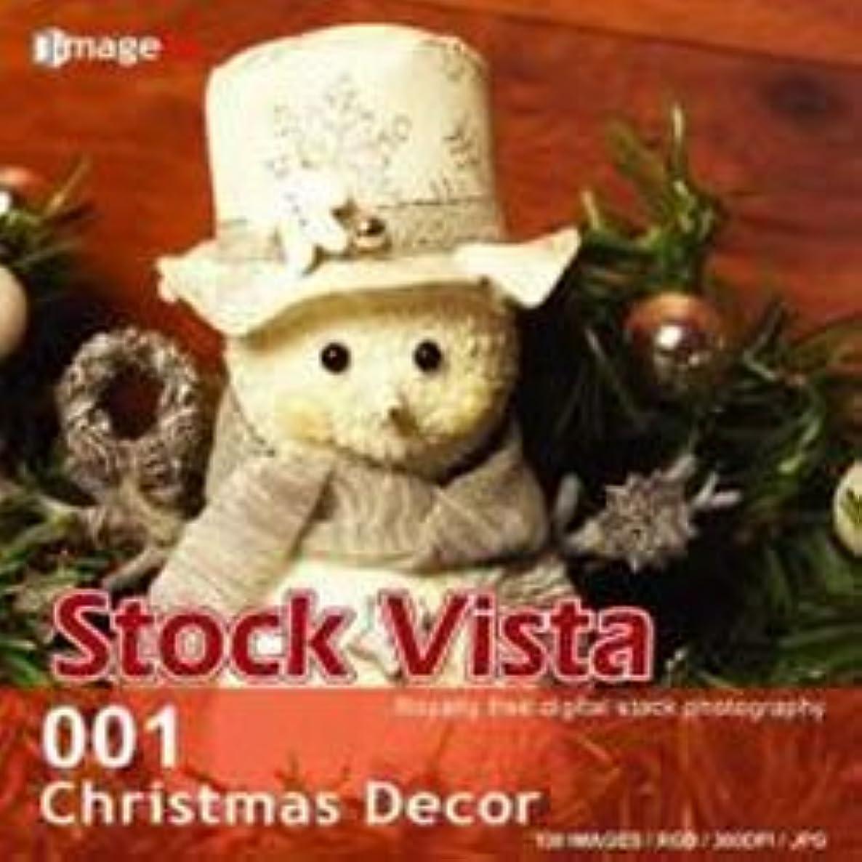 開梱署名機関車Stock Vista Vol.1 クリスマス飾り Christmas Decor