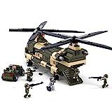 LEGO 互換 ブロック CH-47 チヌーク 大型輸送用ヘリコプター 全長54cm ミニフィグ付き