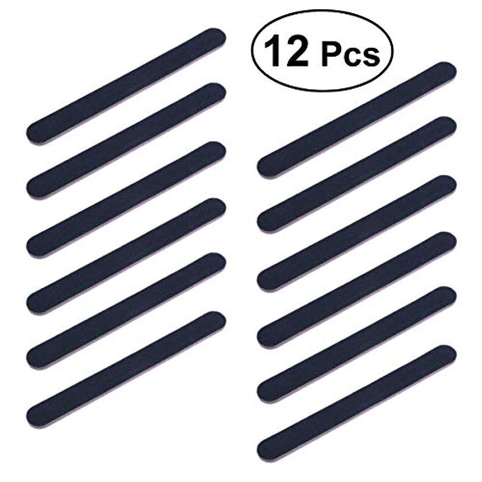 淡いデンプシー溶融Frcolor ネイルファイル やすり 爪用品 ウォッシャブル 両面タイプ エメリーボード 100/180グリット 12本セット (ブラック)
