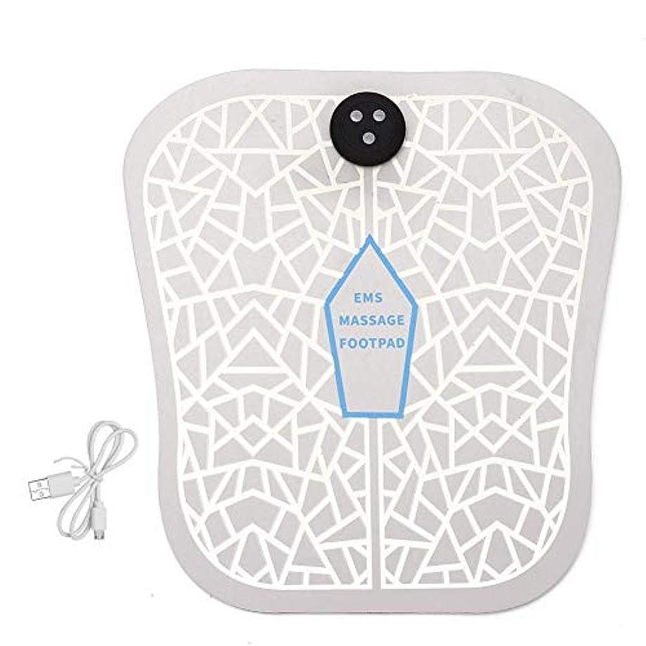 ソーダ水実質的観客理性的な足のマッサージパッド、多機能の足のマッサージの版は血循環の指圧をします、再充電可能な振動マッサージ機械は苦痛および疲労を減らします