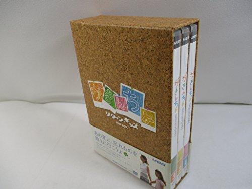 がきんちょ リターンキッズ DVDBOX...