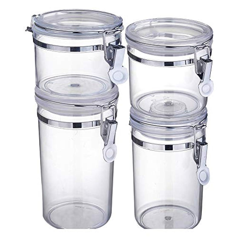 バターモチーフ緩やかな4ピースストレージタンク透明プラスチック密閉タンクキッチン穀物湿気プルーフフレッシュ保持タンク400 ml 550 ml 750 ml 950 ml