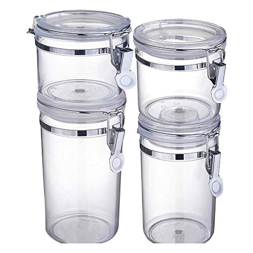 歴史的複製する貴重な4ピースストレージタンク透明プラスチック密閉タンクキッチン穀物湿気プルーフフレッシュ保持タンク400 ml 550 ml 750 ml 950 ml