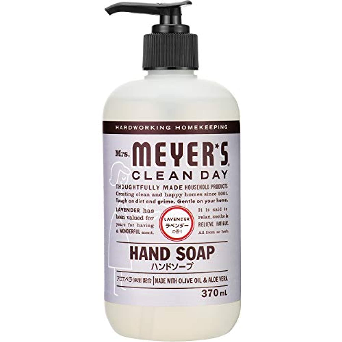 救出山積みのスーパーマーケットMrs. MEYER'S CLEAN DAY(ミセスマイヤーズ クリーンデイ) ミセスマイヤーズ クリーンデイ(Mrs.Meyers Clean Day) ハンドソープ ラベンダーの香り 370ml