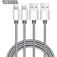 AIFEIMEI iPhoneライトニング USB Lightning 充電 ケーブル 【1M*2本セット】 Mfi 認証 高速データ転送 急速充電 ハイクオリティー 小型ヘッド設計 高耐久 ナイロン編み 柔軟性あり 断線防止 iPhone XR/XS MAX/XS/X/8/8Plus/7/7 Plus/6/6 Plus/6s/6s Plus/5/SE/5s/iPad/iPod 対応 シルバー