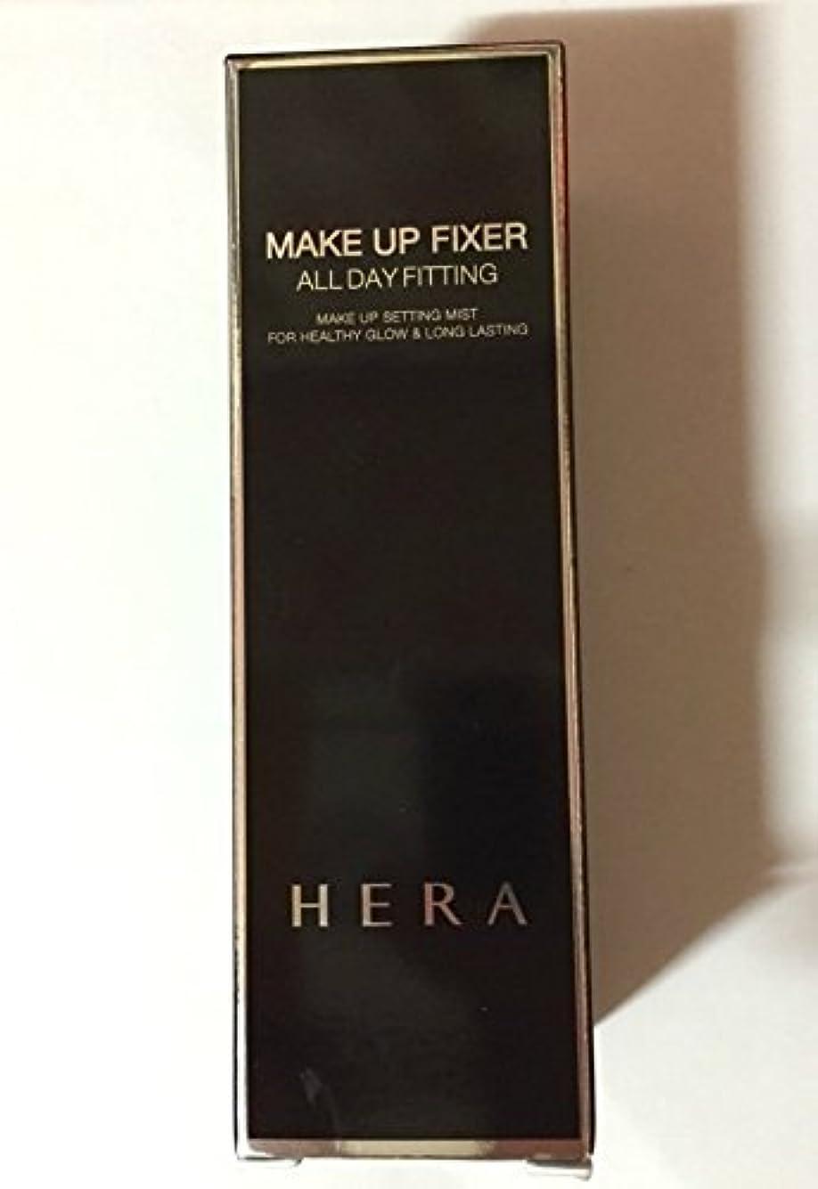スプレーちらつきゲストヘラ(HERA) メイクアップフィクサーMAKE UP FIXER [001-MI] [並行輸入品]