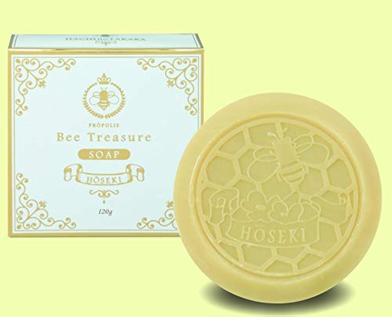 十二辞任する小麦粉Bee Treasureマイルド石鹸<蜂石~HōSEKI>