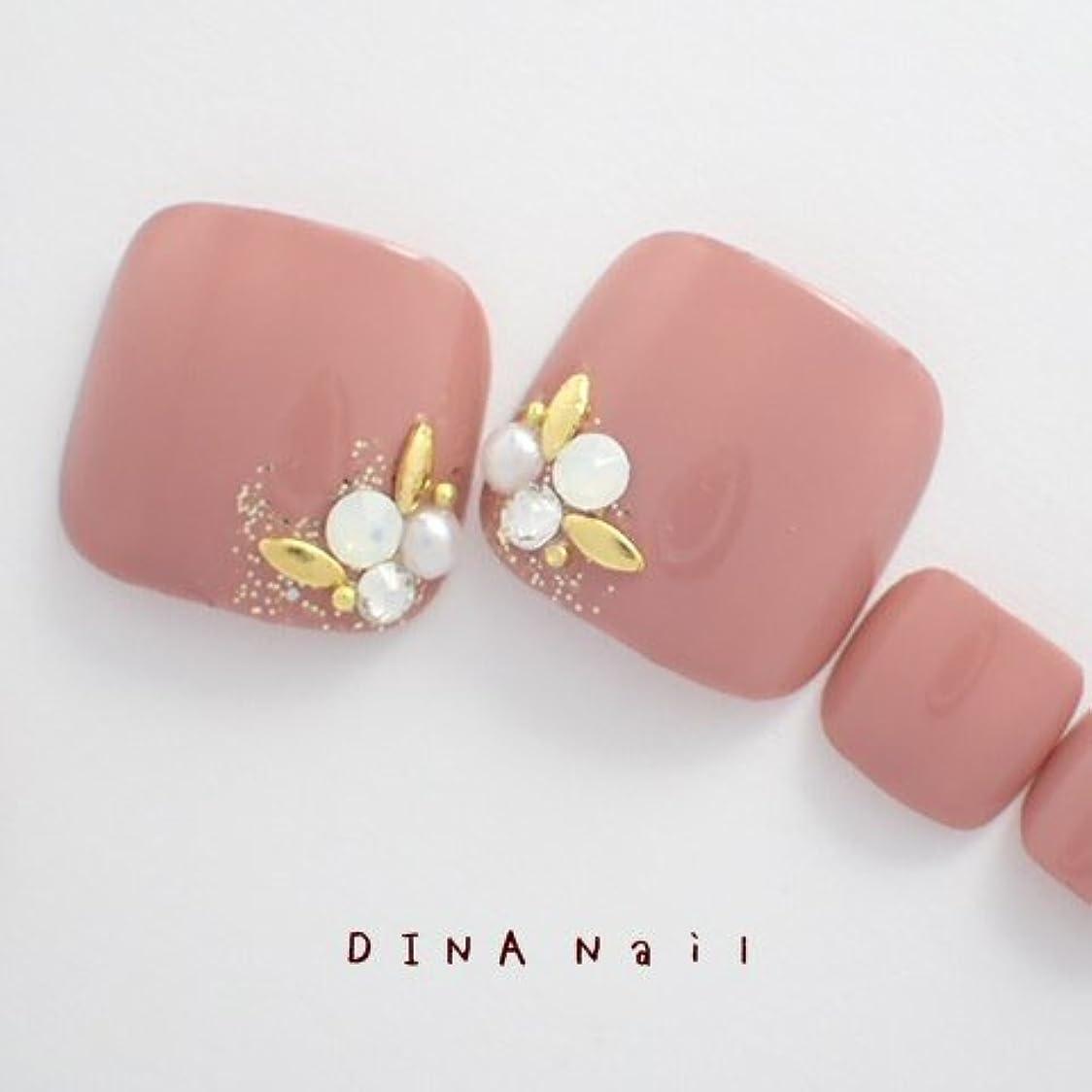 女優砂の扇動DINAネイル シンプルミニビジュー ぺディキュアS(25678番) ネイルチップ