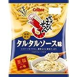 【限定品】カルビー かっぱえびせん至福の味 タルタルソース味 70g × 12個