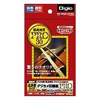 (業務用セット) インクジェット用紙 デジカメ印画紙PRO 強光沢・超厚手 はがき 30枚 PRSK-PCH-30G【×5セット】 ds-1522280