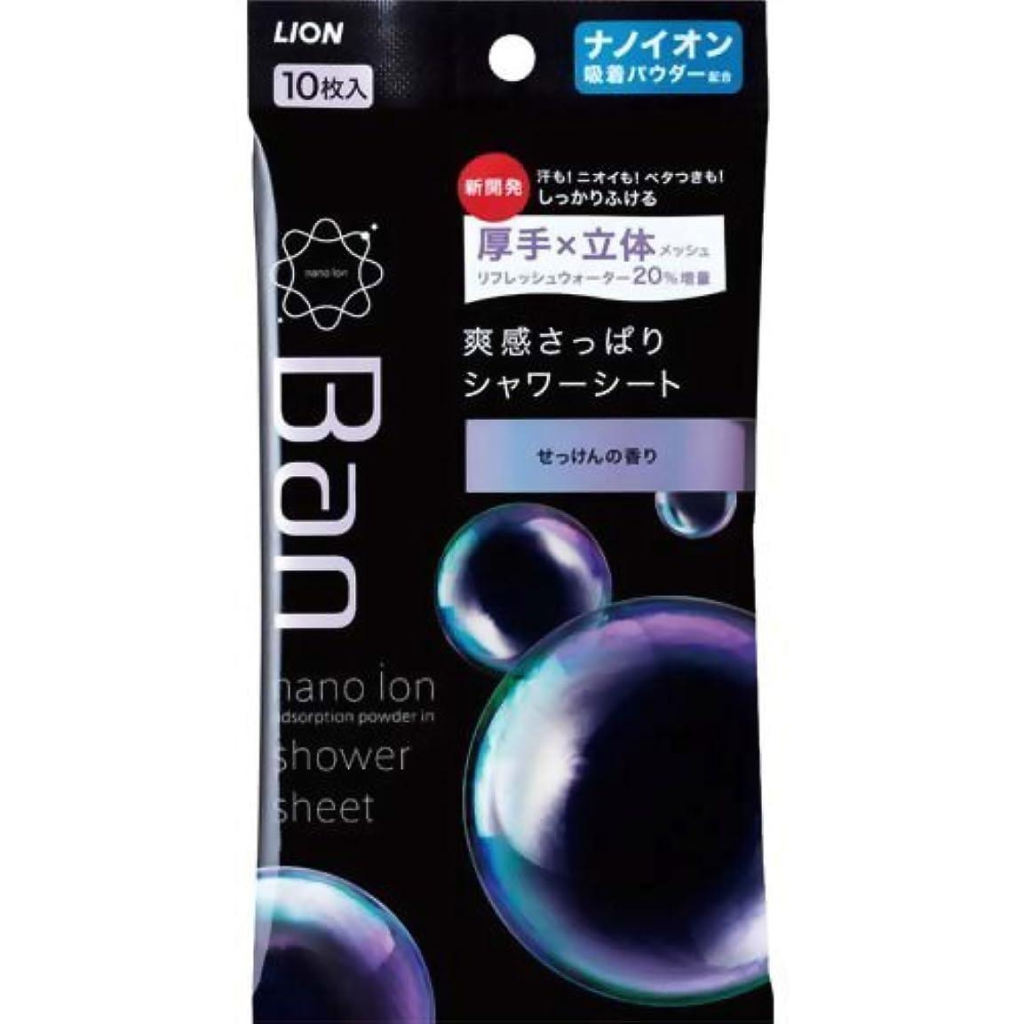 市場思いつく無能Ban 爽快さっぱりシャワーシート (せっけんの香り) 10枚入 ×20個セット