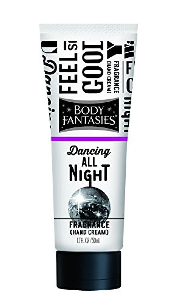 ハイキングに行く俳句種ボディファンタジー フレグランスハンドクリーム ダンシング オール ナイト DANCING ALL NIGHT  50ml