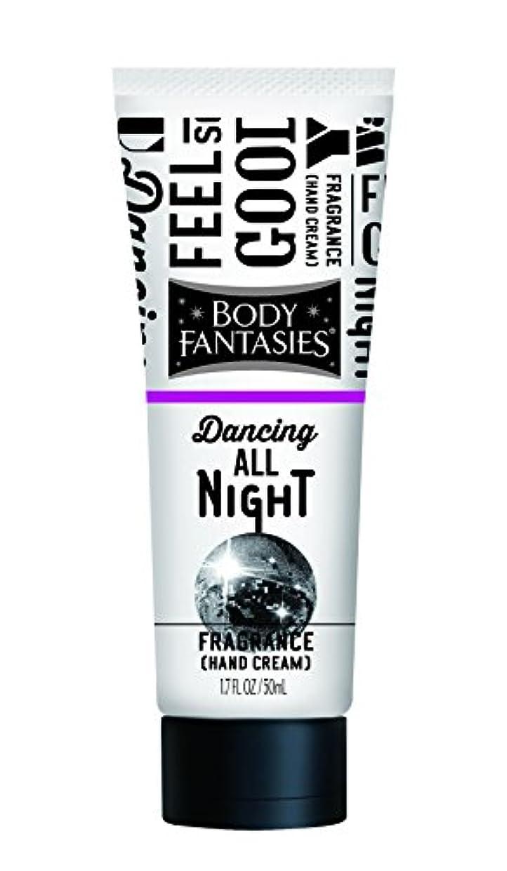 位置づける保護日付ボディファンタジー フレグランスハンドクリーム ダンシング オール ナイト DANCING ALL NIGHT  50ml