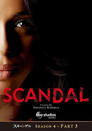 スキャンダル シーズン4 Part3 [DVD]の詳細を見る