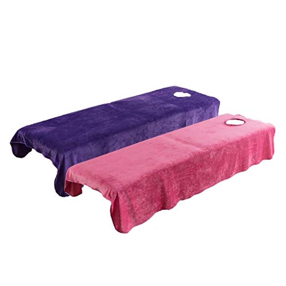 レベル彼舗装有孔 スパ マッサージベッドカバー 2枚入り 美容ベッドカバー マッサージ台シーツ ピンク&パープル