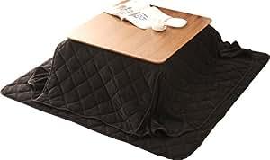 エムール マイクロファイバー こたつ布団セット(掛け布団 敷き布団) 正方形 ブラック