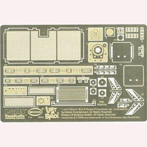 メビウスモデル 1/24 宇宙探検車チャリオット用 ディテールアップエッチング&デカール