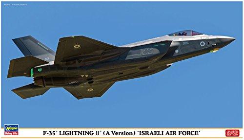 ハセガワ 1/72 イスラエル空軍 F-35 ライトニング2 A型 プラモデル 02267