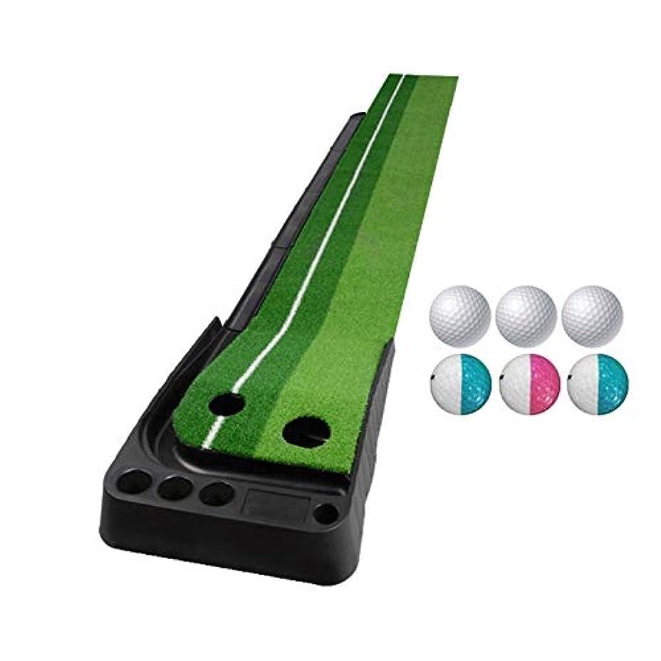 ランプスムーズに読みやすさゴルフ用品 PGMゴルフパッティングマットプッシュロッドトレーナー3m、3つのソフトボールと3つの2色ボール&オートボールリターンフェアウェイ
