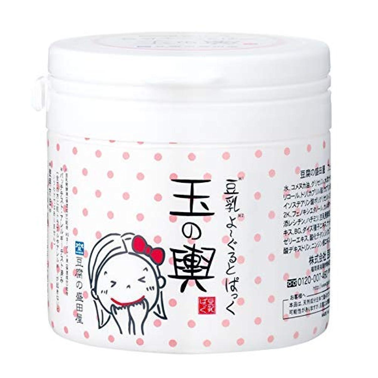 好きである戦闘動的豆腐の盛田屋 豆乳よーぐるとぱっく 玉の輿 150g