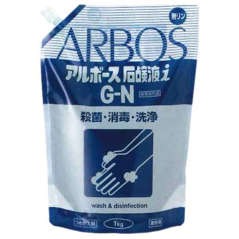 一握り噛む大きいアルボース 薬用ハンドソープ アルボース石鹸液i G-N 濃縮タイプ 1kg×18袋