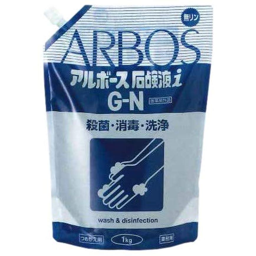 進化代表する一族アルボース 薬用ハンドソープ アルボース石鹸液i G-N 濃縮タイプ 1kg×18袋
