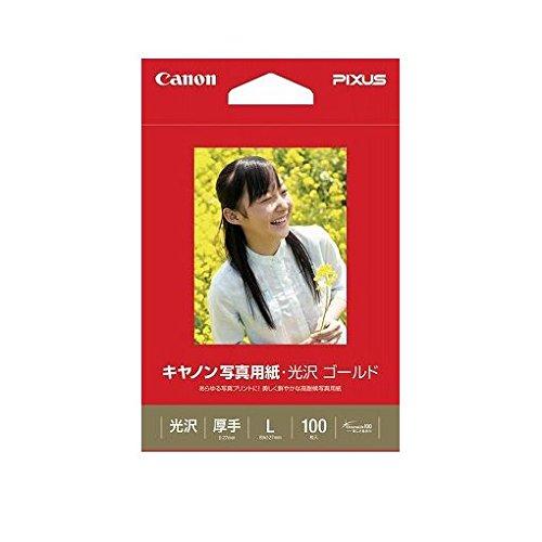 【キャンセル不可】DR86293 L判 (インクジェットプリ...