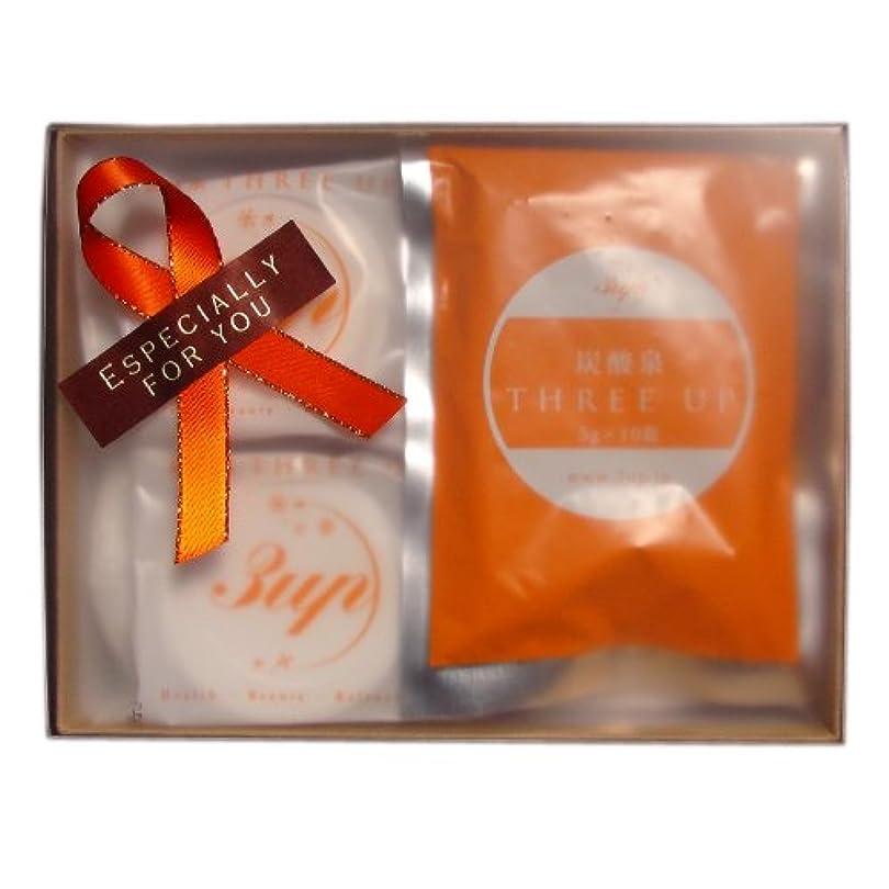 パートナー性別治す3up スリーアップ 【ギフト】重炭酸イオンタブレット ¥2,100セット