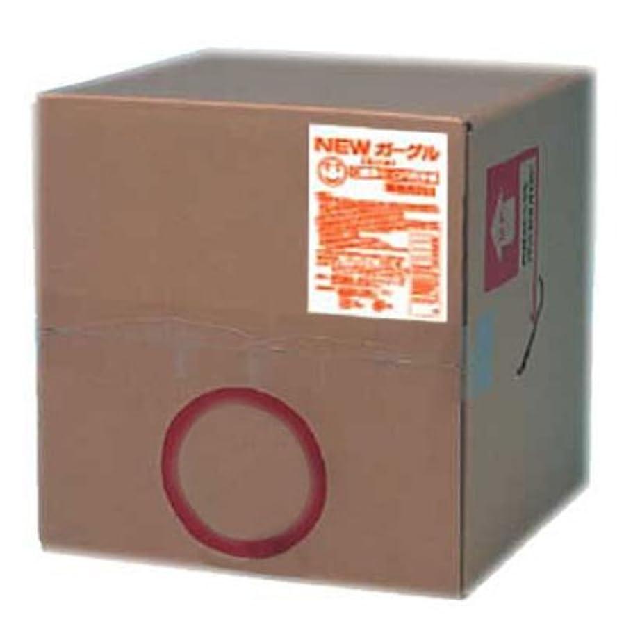 フレッシュうがい液 ガーグル マウスウォッシュ業務用洗口液 20L 25倍濃縮お得タイプ