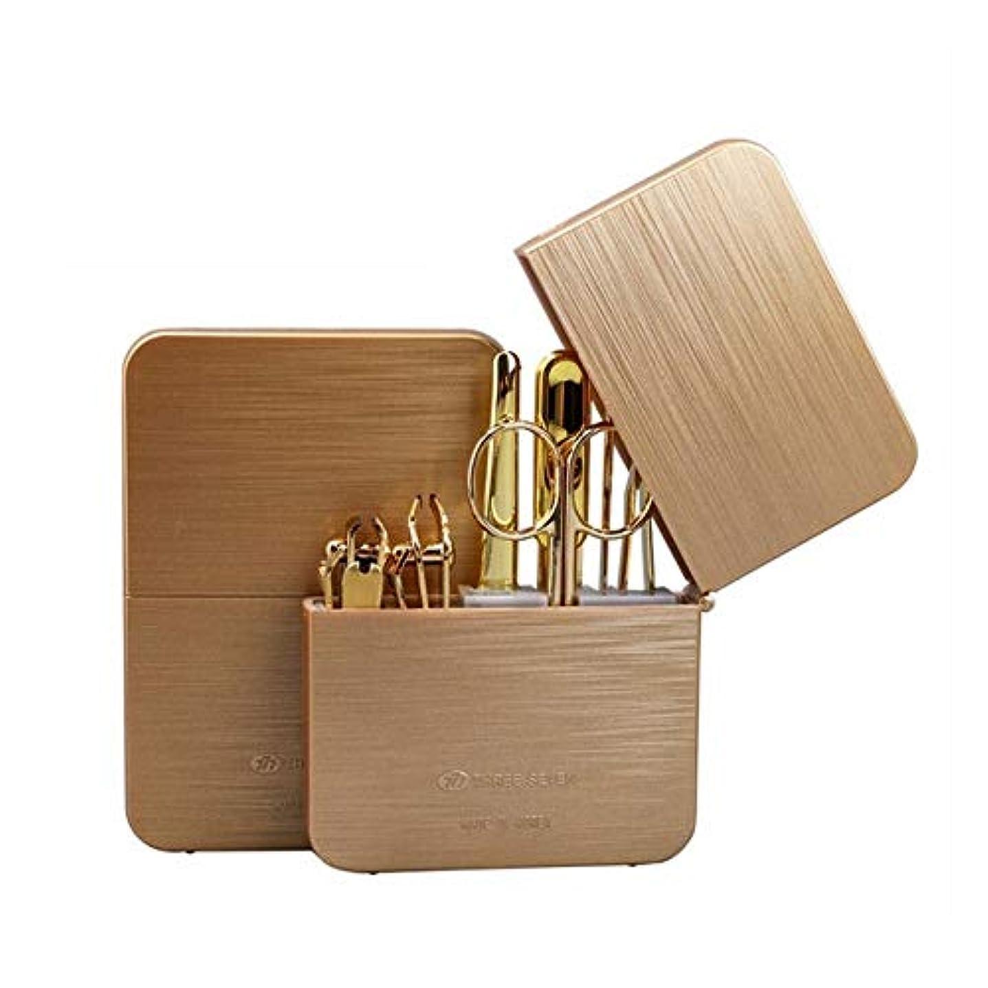 指定ネイティブ野生JIAYIZS ステンレス鋼の爪切り爪切り爪はさみ爪のマニキュア7セットを設定します (Color : Gold)
