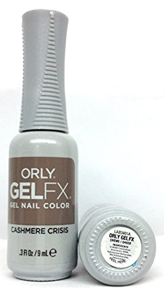 スリップシューズ投獄ずらすORLY GelFX - The New Neutral Collection - Cashmere Crisis - 9 ml/0.3 oz