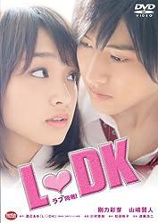 【動画】L・DK