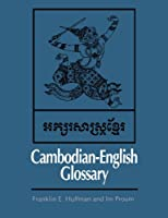Cambodian-English Glossary (Yale Language Series)
