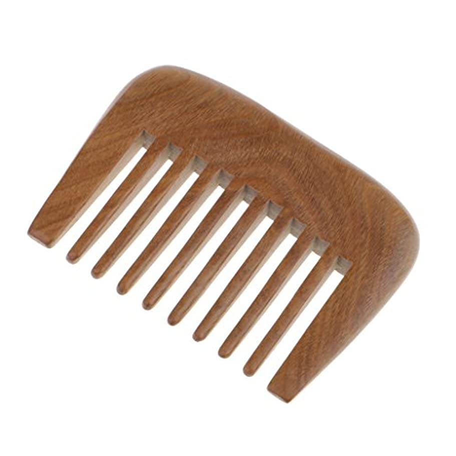 野心的うぬぼれた狂乱天然木広い歯の櫛Detanglerブラシ帯電防止グリーンビャクダン