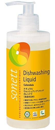 ソネット ナチュラルウォッシュアップリキッド カレンドラ(食器用洗剤 オレンジ) 300ml