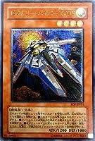 EOJ-JP011 ULR ビクトリー・バイパー XX03【遊戯王シングルカード】
