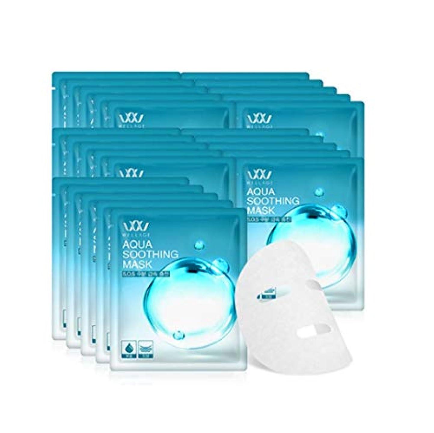 番号極貧原稿WELLAGE Aqua Soothing Mask Sheet 25枚 S.O.S水分急速充電マスクパック(海外直送品)