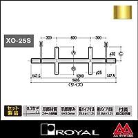 e-kanamono ロイヤル ブラケットクロスバー 25φ(オーバーハングタイプ) XO-25S-2525 1495mm APゴールド