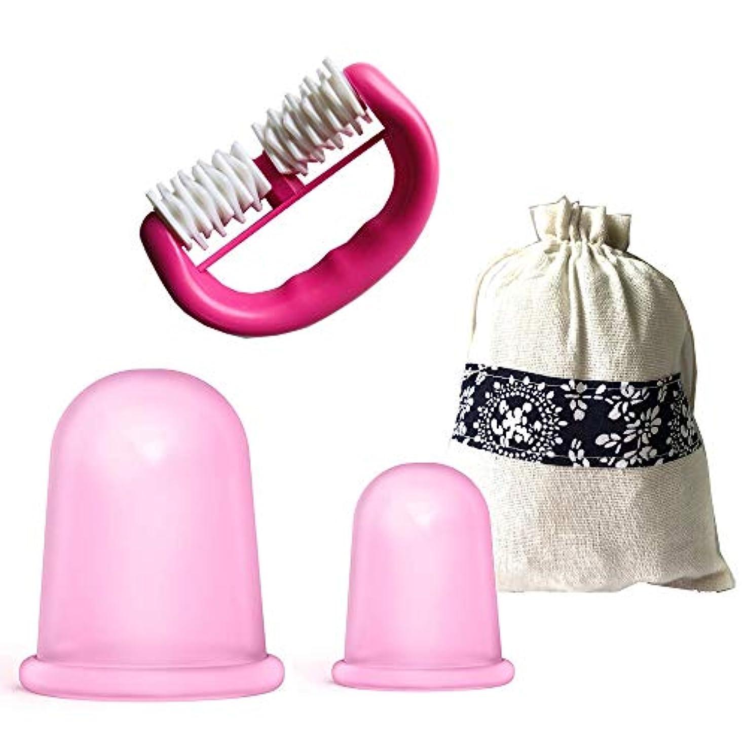 ふつう値下げフリルセルライトカッピングセラピーセットシリコンカッピングマッサージカップモイスチャーガシャ+ローラーマッサージャー付きギフトバッグ,Pink