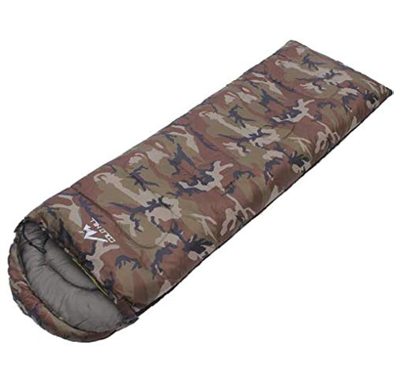 着陸仮定、想定。推測使い込むKYAWJY 屋外の寝袋大人のキャンプキャンプの昼休み暖かい四季寝袋