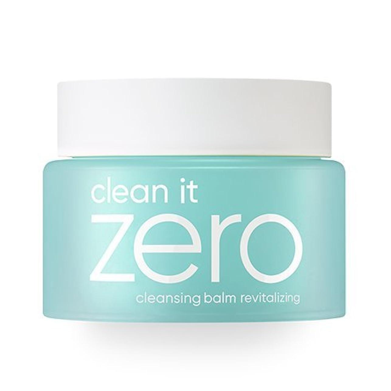 つぼみ惑星断片[2018 Renewal] BANILA CO Clean It Zero Cleansing Balm/バニラコ クリーン イット ゼロ クレンジング バーム (#Revitalizing 100ml) [並行輸入品]