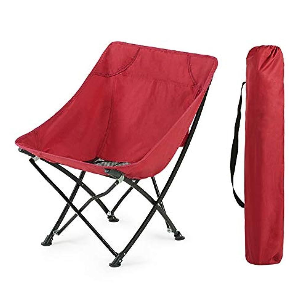 先見の明歴史的不正折りたたみキャンプチェア、ポータブルでシンプルなMazarビーチキャンプスケッチムーンチェア釣りスツール (色 : 赤)
