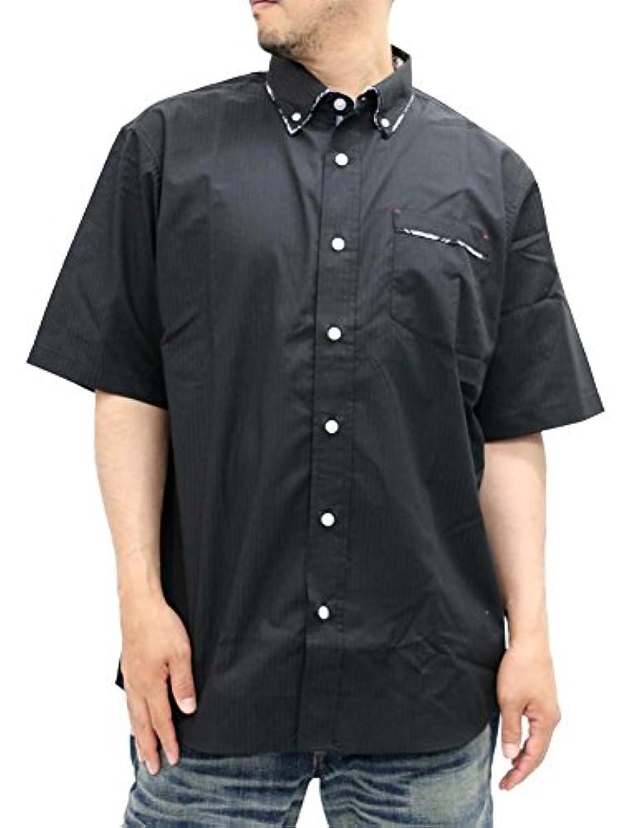究極のマチュピチュジュラシックパーク[ルイシャブロン] 大きいサイズ メンズ シャツ 二枚衿