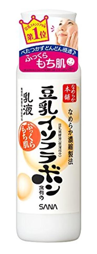 記念日こだわりウェイド【Amazon.co.jp限定】なめらか本舗 乳液  大容量タイプ 200ml