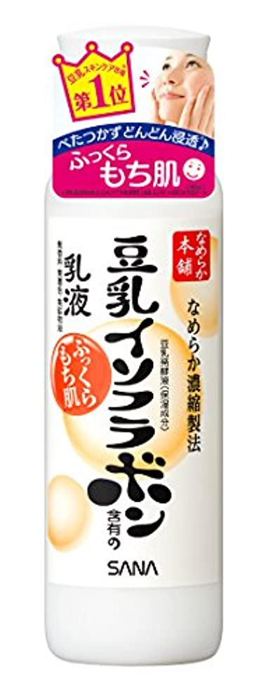 ヒゲドナウ川テンポ【Amazon.co.jp限定】なめらか本舗 乳液  大容量タイプ 200ml