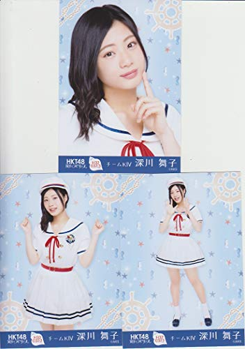 HKT48公式生写真 栄光のラビリンス H32 037-3 ...
